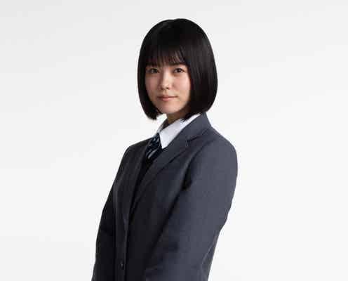志田彩良「ドラゴン桜」生徒役に決定