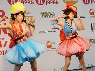 """ロンドンが熱狂、JAPANカルチャーを発信する美女ユニット・YANAKIKUが""""きもコス""""着こなしパフォーマンス"""