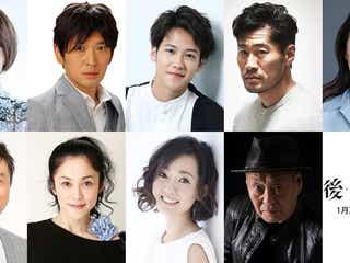 葉山奨之がキーマン&篠田麻里子がホステスに 木村佳乃主演ドラマ「後妻業」出演者発表