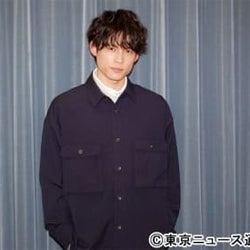 松村北斗が役者として得た手応え。「自分の内側での発見があった」
