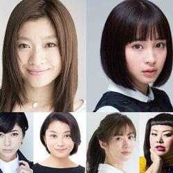 広瀬すず、篠原涼子の高校時代役に挑戦 コギャルファッション披露<SUNNY 強い気持ち・強い愛>