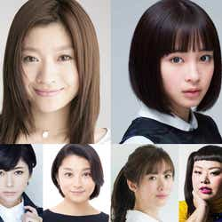 モデルプレス - 広瀬すず、篠原涼子の高校時代役に挑戦 コギャルファッション披露<SUNNY 強い気持ち・強い愛>