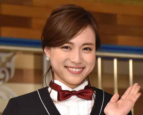 「今月結婚します」宣言のTBS笹川アナ、質問殺到で改めて語る