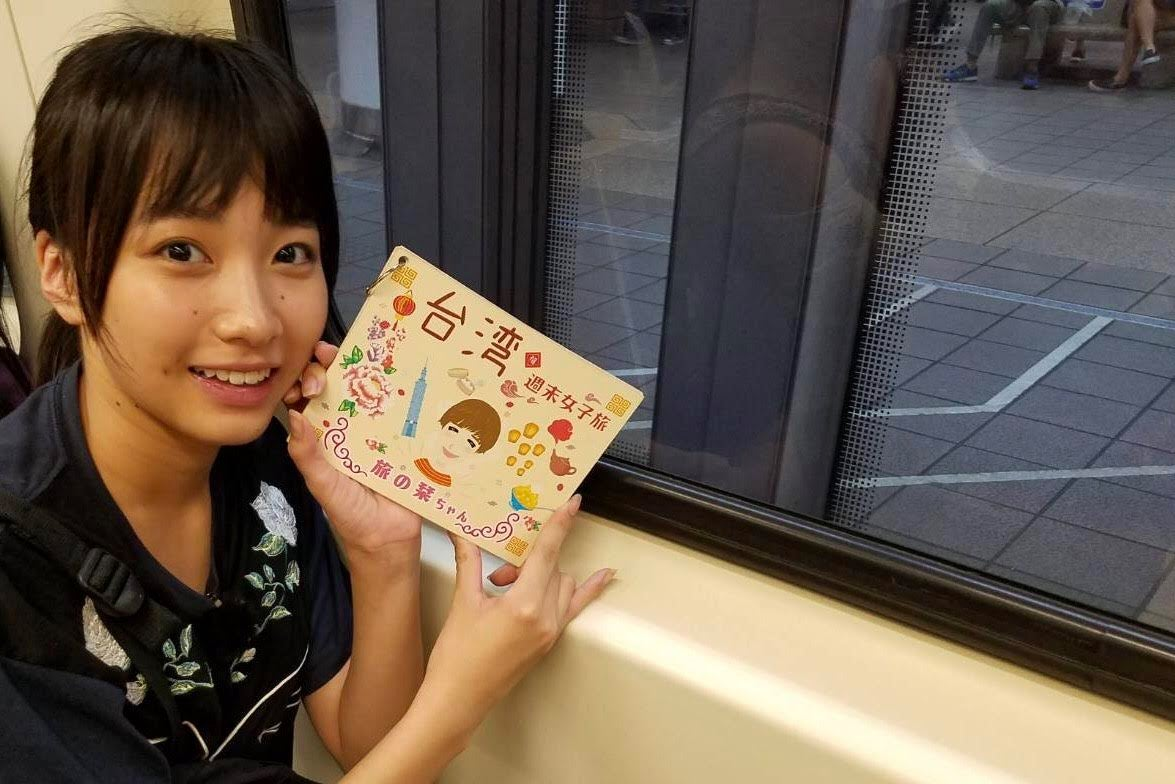 坂ノ上茜さんの画像その1