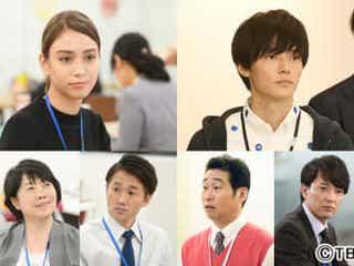 滝沢カレン、Kaitoらが「逃げ恥SP」にゲスト出演
