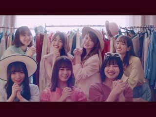 日向坂46「窓を開けなくても」MV公開 カラフル衣装でキュートなダンス