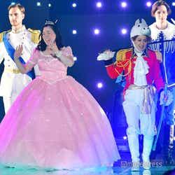 """モデルプレス - 尼神インター・誠子がお姫様に イケメン""""王子""""に囲まれ笑顔全開"""