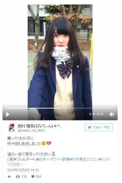 """""""日本一かわいい女子高生""""候補者、鉄棒告白が「めっちゃ可愛い」「こっちが恥ずかしい」と話題"""