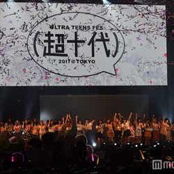 「超十代 - ULTRA TEENS FES - 2017@TOKYO」 (C)モデルプレス