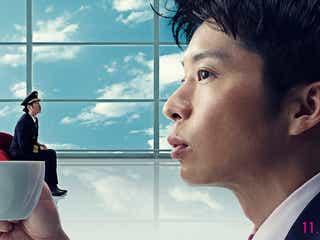 「おっさんずラブ」新作、田中圭&吉田鋼太郎の新ビジュアルが羽田空港に登場