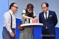 (左から)たかし、藤井サチ、斎藤司(C)モデルプレス