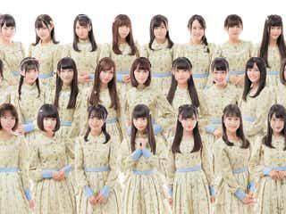 """NGT48、2017年""""No.1新人""""に<第32回日本ゴールドディスク大賞>"""