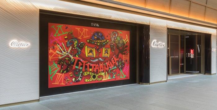 香取慎吾のアート作品がキービジュアルとなる「TANK 100」イメージ(提供写真)