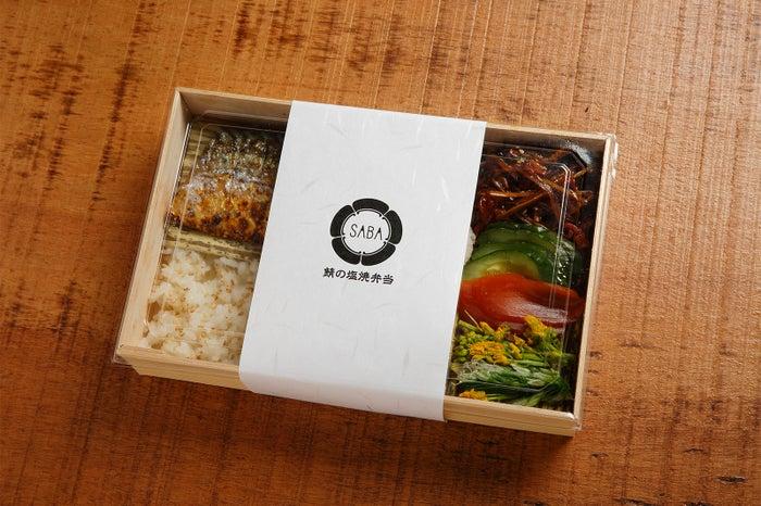 鯖の塩焼きテイクアウト税込1,000 円/画像提供:TONTON