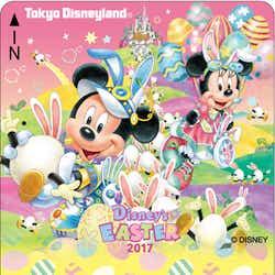 ディズニー・イースター2017 フリーきっぷ(東京ディズニーランドデザイン)/(C)Disney