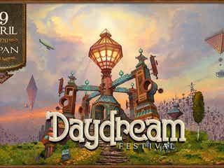 「Daydream Festival Japan」2020年日本初上陸のEDMフェス、Alan Walkerら豪華DJ出演