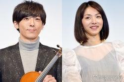 高橋一生、満島ひかり/楽器提供:日本ヴァイオリン(C)モデルプレス