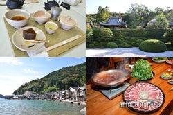 「もうひとつの京都」の魅力とは お茶・森・海…心に響く穴場絶景スポットを巡る