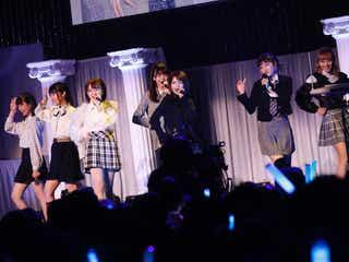 ラストアイドル、メンバー3名が電撃卒業 ライブで号泣発表<コメント全文>