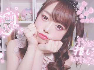 """AKB48峯岸みなみ、流行りの""""量産型メイク""""に挑戦「天使」「似合ってる」と絶賛の声"""