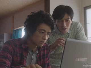 斎藤工&要潤、初恋ファンタジーの学ラン姿初公開 豪華キャストが心揺さぶる