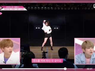 中野郁海・宮脇咲良・長谷川玲奈ら、SEXYに男性陣魅了「PRODUCE48」プロローグ公開