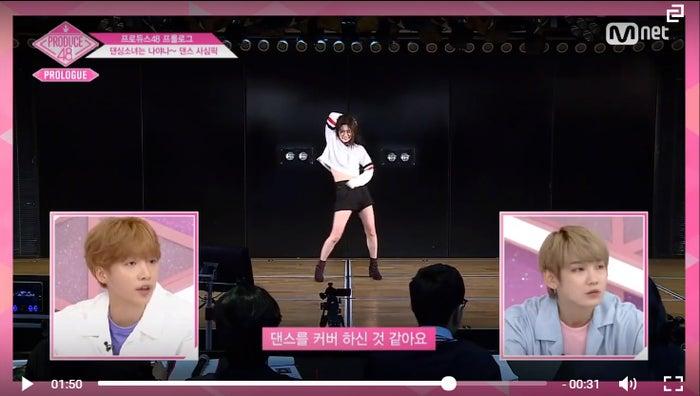 「PRODUCE48」#0・プロローグ/「PRODUCE48」公式サイトより