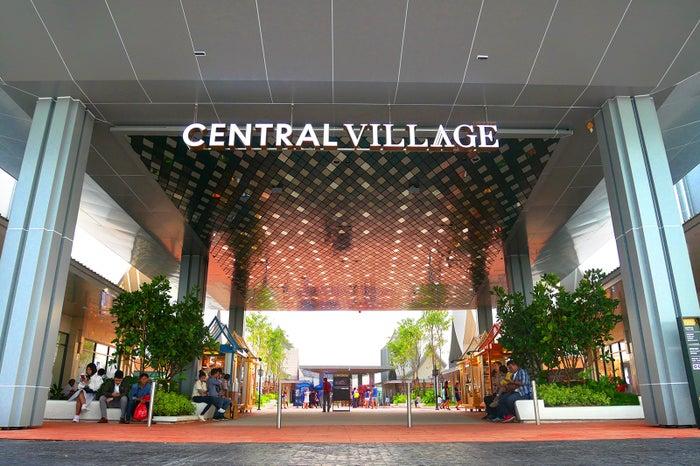 Central Village/画像提供:三菱地所