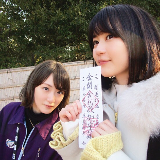 京都旅行を楽しむ生駒里奈と生田絵梨花(撮影:星野みなみ/提供写真)
