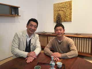 「ZOZO」前澤友作社長、恋人・剛力彩芽との今後を語る プライベートまで独占密着