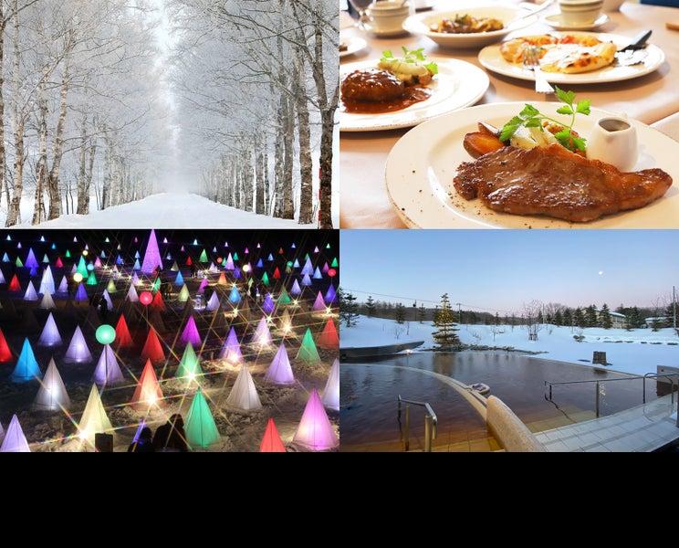 温泉やご当地グルメ、自然との触れ合い…北海道・十勝で心身をリフレッシュする女子旅を!