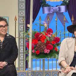 コロッケ、京本政樹(C)日本テレビ