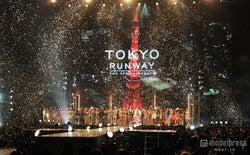 「第1回東京ランウェイ2012 S/S」より