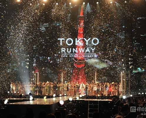 注目の13歳・9頭身モデルも出演!「東京ランウェイ2012 A/W」開催決定