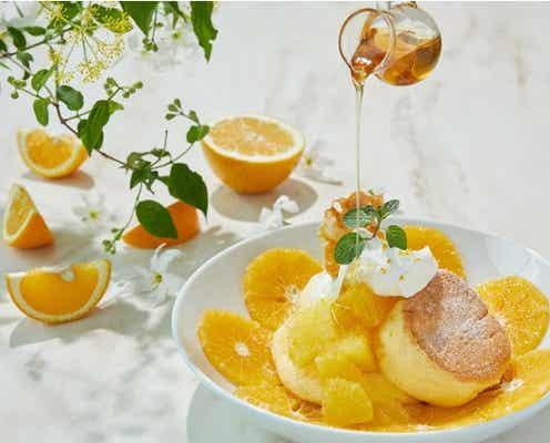 フリッパーズ「奇跡のパンケーキ おひさまみかん」柑橘2種が織りなすジューシーすぎる一皿