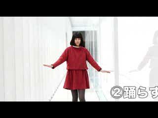 """Fukase&きゃりーも「元気でる」「めっちゃよかった」と絶賛 """"あるある""""詰め込んだ「MUSIC VIDEO」が話題"""