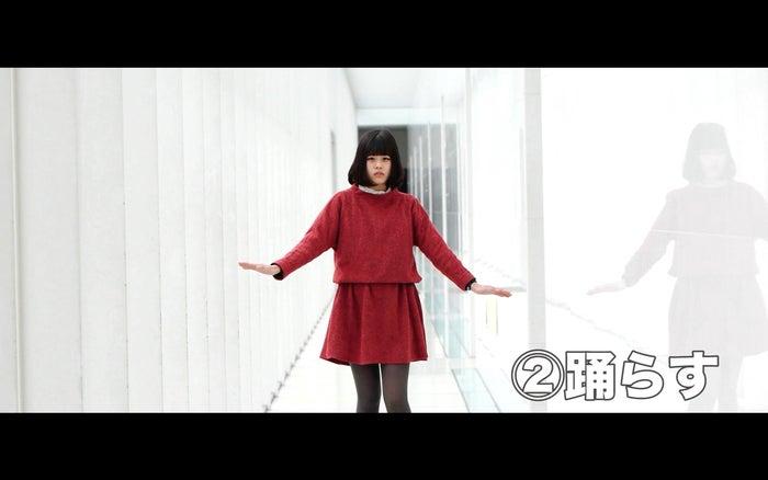 「ミュージックビデオにおける女の子の演出講座」/岡崎体育「MUSIC VIDEO」より