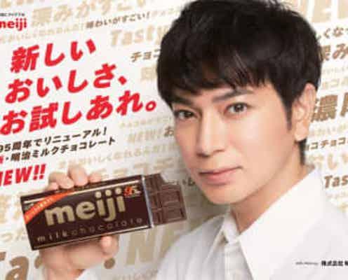 """松本潤、""""新ミルチ""""は「なるほどと感じられる味」と絶賛。優しい声でチョコの魅力を語るラジオCMにも初出演"""