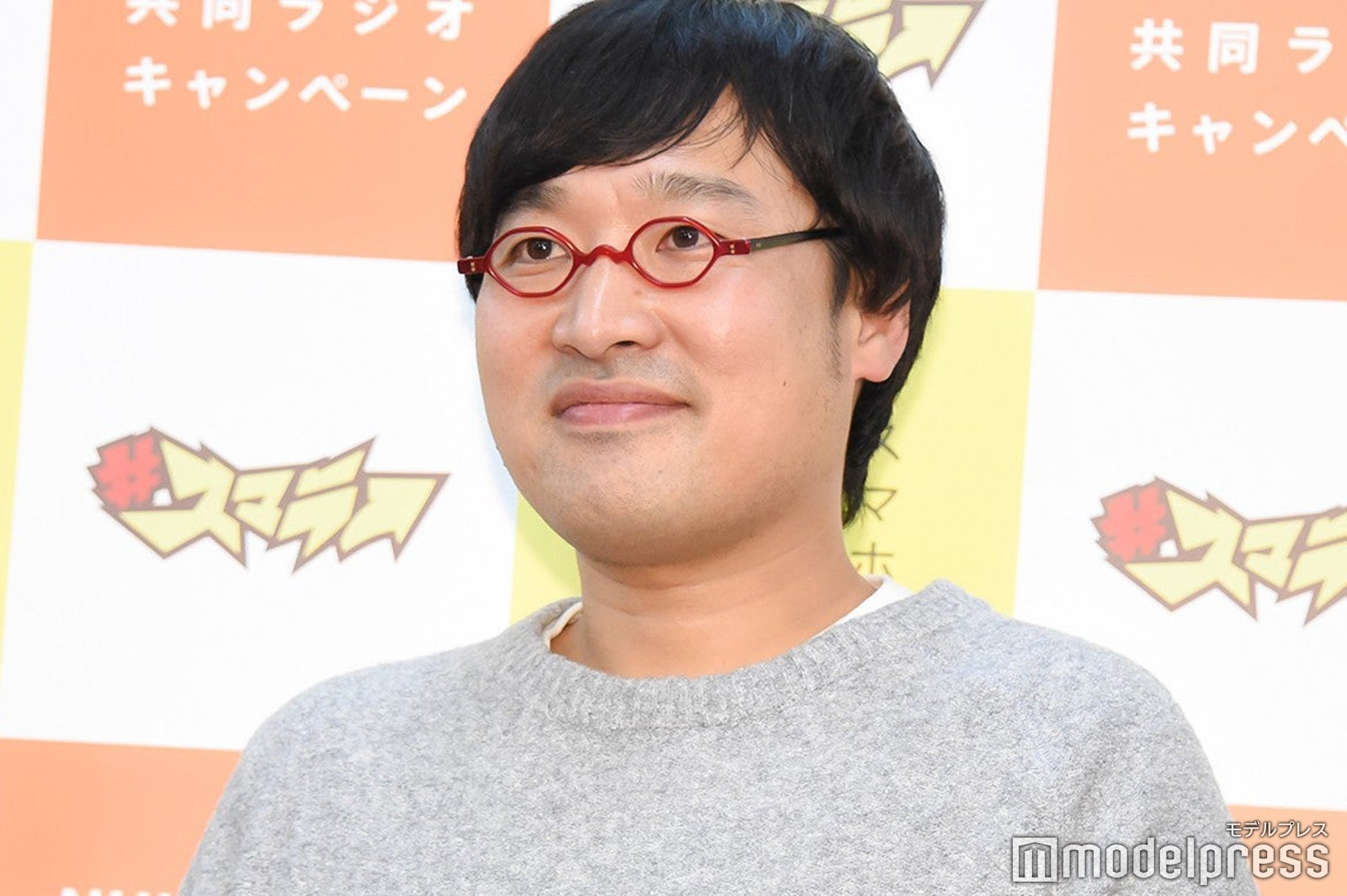 南キャン山里亮太「テラハ」木村花さん訃報にコメント「その姿の裏にある苦悩に気づけなかったのか…」