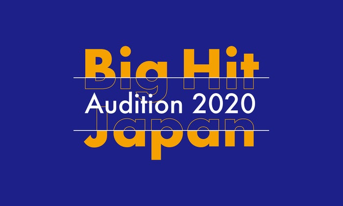 『Big Hit Japan Audition 2020』ロゴ(提供写真)