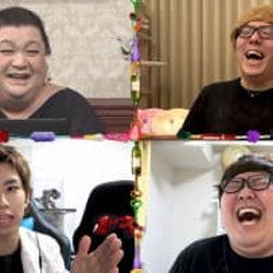 「マツコ会議」HIKAKINのそっくりさんとして有名なデカキン登場!