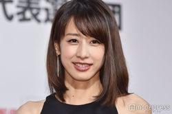 モデルプレス - 加藤綾子、女優に挑戦したきっかけとは