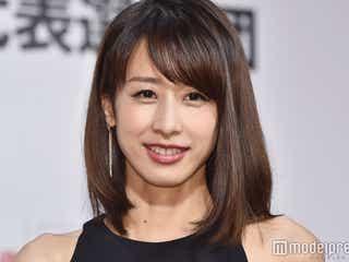 加藤綾子、実兄との幼少期ショットに反響「そっくり」「32年前から可愛すぎ」