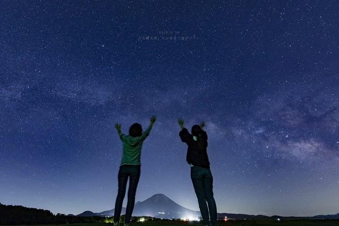 無数の星たちが輝いていて感動! (提供写真)