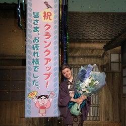 杉咲花「千代という役に対してやり残したことはない」、約1年にわたる撮影が終了<おちょやん>