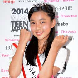 モデルプレス - グランプリは愛媛の美少女「2014ミス・ティーン・ジャパン」
