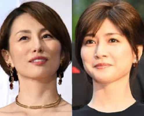 """米倉涼子&内田有紀、""""腕組み""""2ショットに反響「最強のお二人」「かわいすぎる」"""
