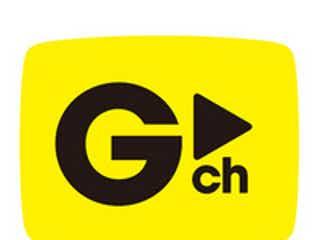 """""""ハイブリッド型""""映像配信サービス「ゲオチャンネル」、2016年2月より開始"""