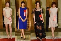 広瀬すず、吉田羊らが華やかドレスで「報知映画賞」受賞 前田敦子、本田翼も駆けつける
