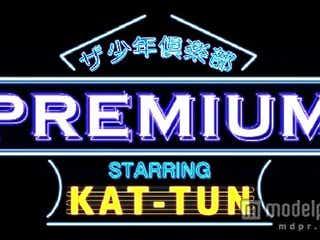 KAT-TUN、4人で初のレギュラー番組決定 コメント到着